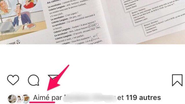 インスタフランス語画面