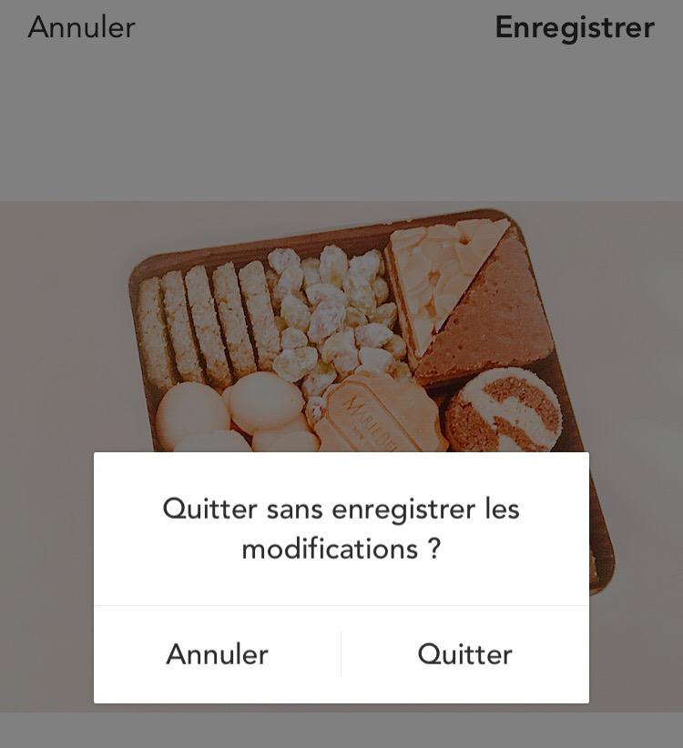 foodieフランス語画面