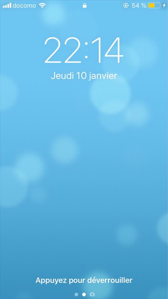 iPhoneフランス語ロック画面