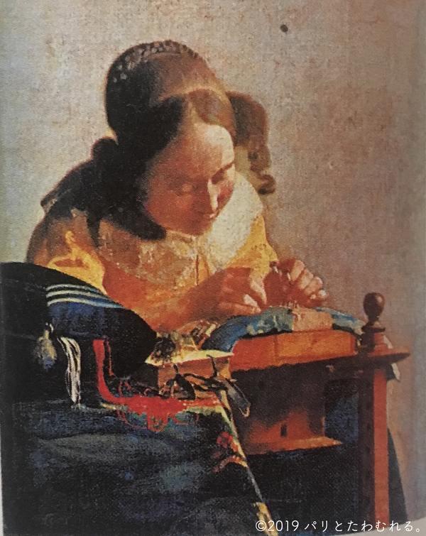 ルーブル美術館 レースを編む女