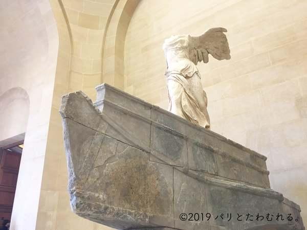 ルーブル美術館 サモトラケのニケ