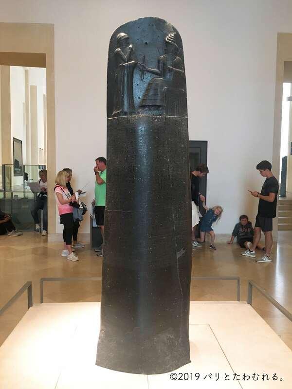 ルーブル美術館 ハンムラビ法典