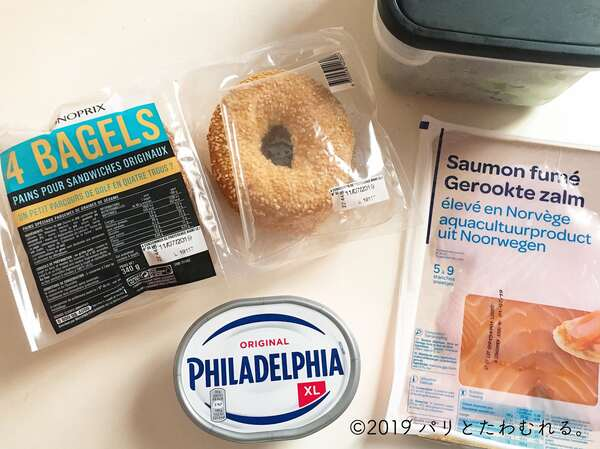 サーモンクリームチーズベーグル材料