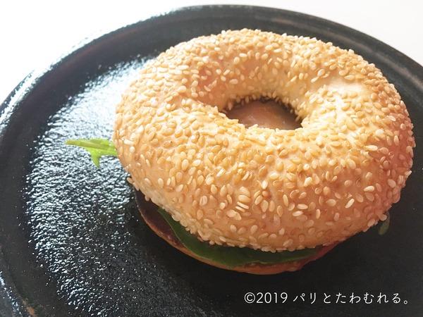 サーモンクリームチーズベーグル 完成