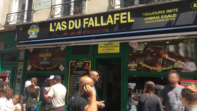 パリマレ地区ファラフェル店ラズ・ドゥ・ファラフェル(L'As du Fallafel)