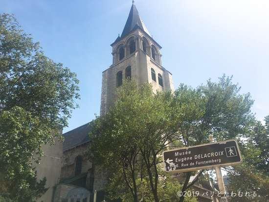 サン・ジェルマン・デプレ教会前にある看板