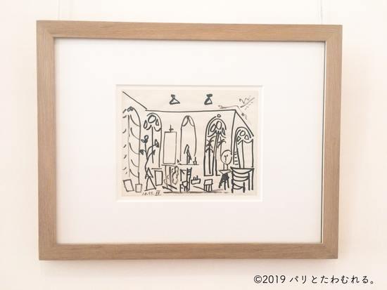 ドラクロワ美術館のピカソ作品
