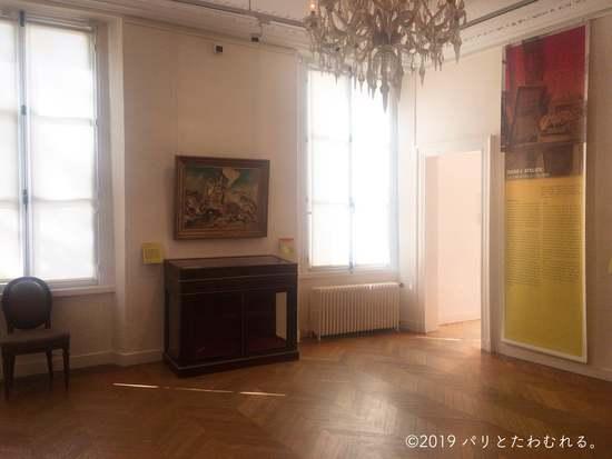 ドラクロワ美術館住居スペース