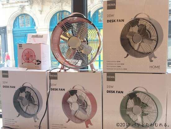 HEMAの扇風機