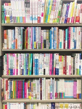 パリジュンク堂書店のフランス語学習コーナー