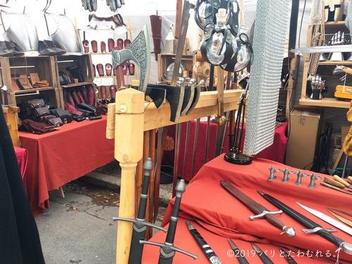 プロヴァン中世祭りで買える武器