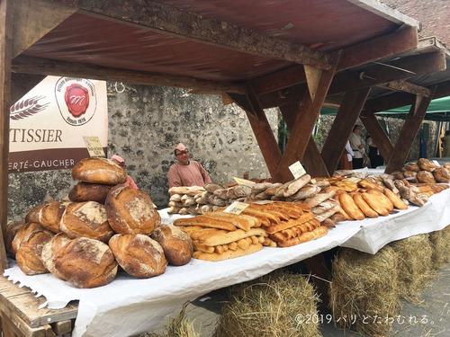 プロヴァンのパン