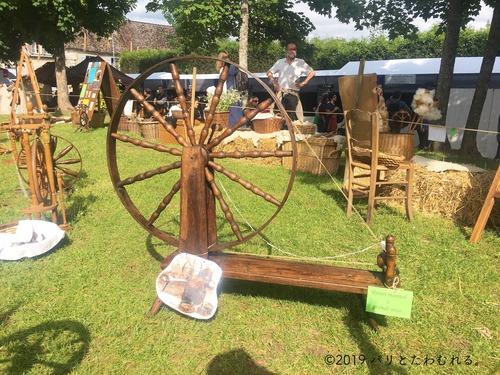 プロヴァン中世祭りのミシン
