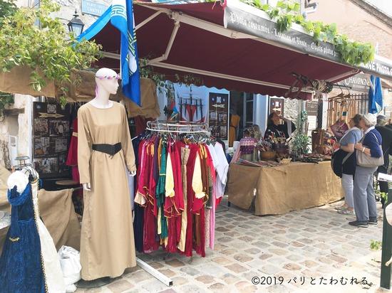 プロヴァン中世祭りの衣装店