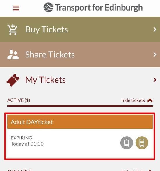 アプリでチケット購入方法12