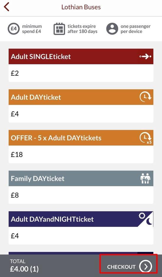 アプリでチケット購入方法5