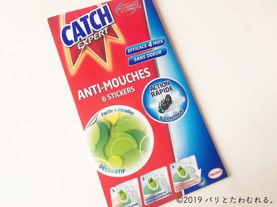 CATCHシリーズ シール型