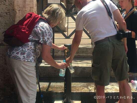 コロッセオの補給場所