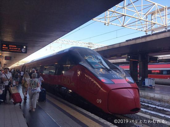 フィレンツェ行きの列車