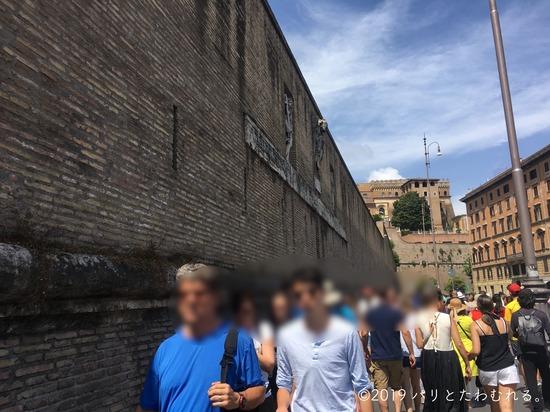 バチカン市国の国境壁