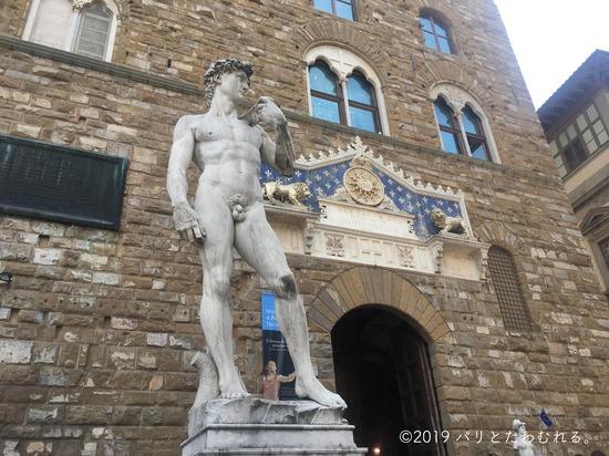 ヴェッキオ宮殿のダビデ像