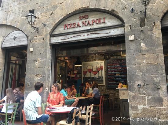 Pizza Napoli 1955の外観