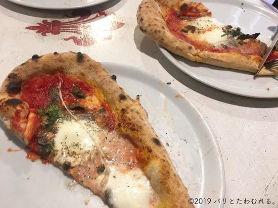 Pizza Napoli 1955のナポリピザ