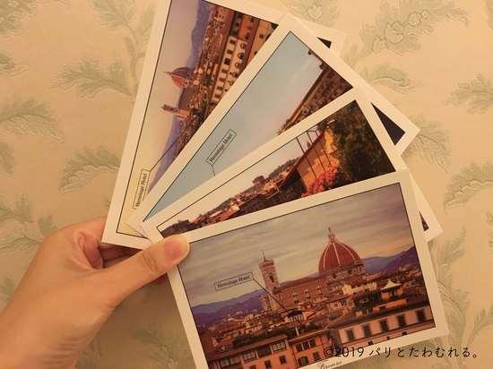 ホテルの無料ポストカード