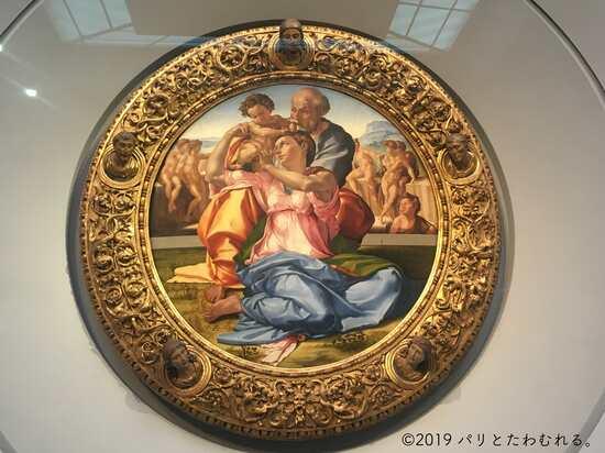 ミケランジェロの『聖家族』