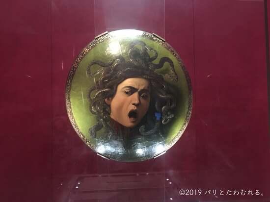 カラヴァッジオの『メドゥーサ』