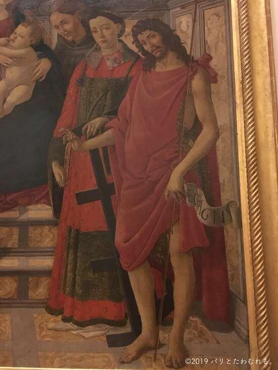 アカデミア美術館の見どころ作品