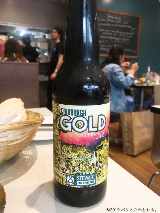 エジンバラの地ビール