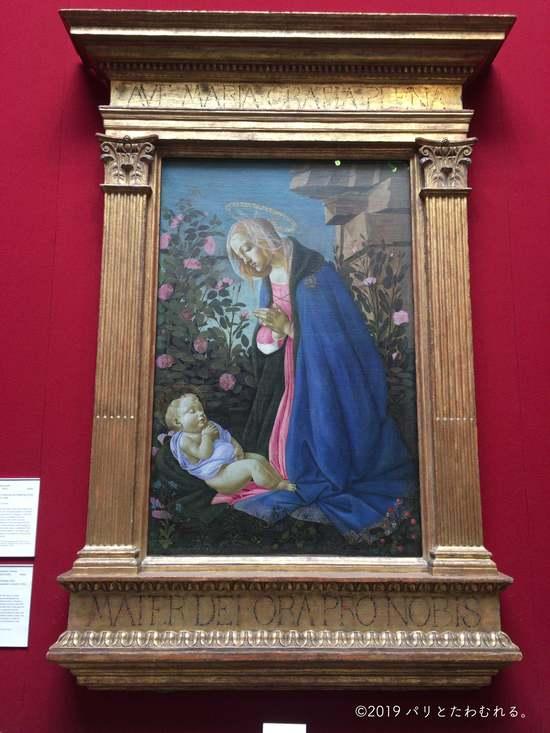 サンドロ・ボッティチェリ「眠るキリストと祈る聖母」