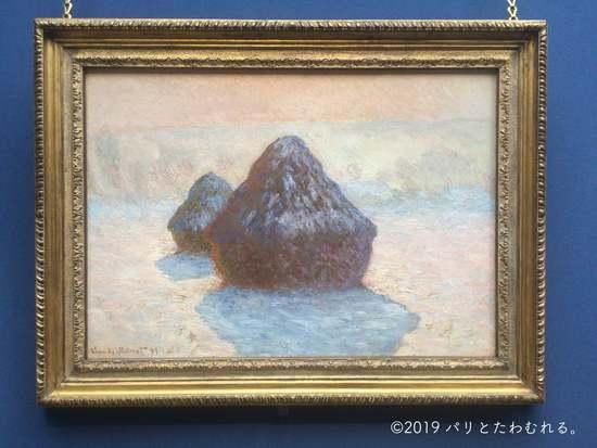 クロード・モネ「積みわら 雪の効果」