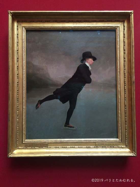 ヘンリー・レイバーン「スケートをする牧師」