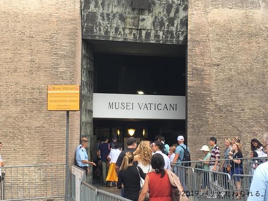 バチカン美術館の入り口