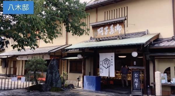 【燃えよ剣】新選組発祥の地・京都の壬生の見どころ・アクセスを徹底解説!